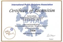 """Pentru organizarea """"Galei Premiilor Ursus pentru Jurnalism - Învingători pentru România"""" 2006"""